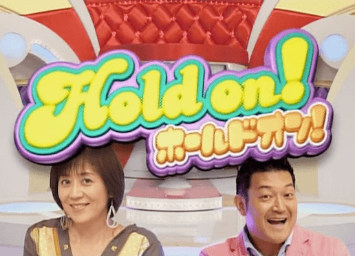 """""""Tout le monde veut prendre sa place"""" au Japon : Déjà plus de 300 émissions !"""